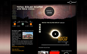 Total Solar Eclipse: Live from China